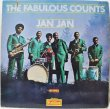 画像1: FABULOUS COUNTS / JAN JAN (1)