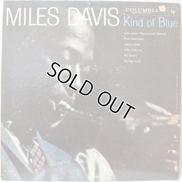 画像1: MILES DAVIS / KIND OF BLUE (1)