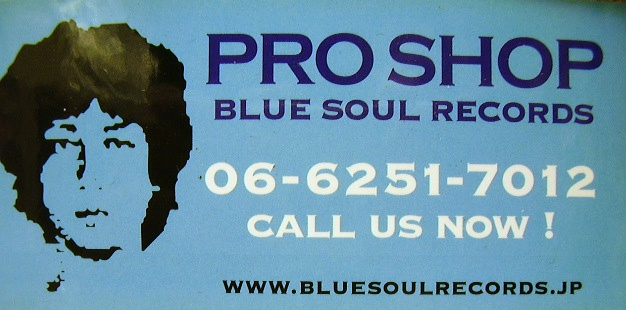 BLUESOUL RECORDS